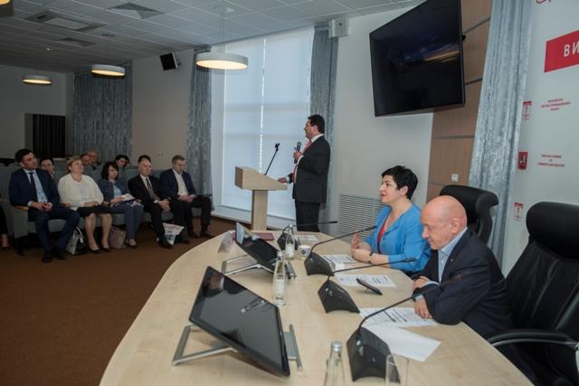 Бизнес-сессия Комитета «Цифровая трансформация бизнеса:  повышение эффективности и инвестиционной привлекательности»