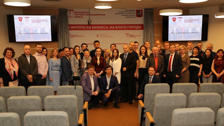 Бизнес- сессия «Промышленность и производство: инвестиционные перспективы для роста и развития в условиях цифровой трансформации бизнеса»