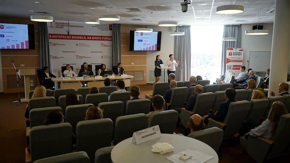 Интерактивная бизнес-сессия ТОП-менеджеров и руководителей российских компаний на тему: «Производство, дистрибьюция, логистика. Цифровые решения и эффективное продвижение»
