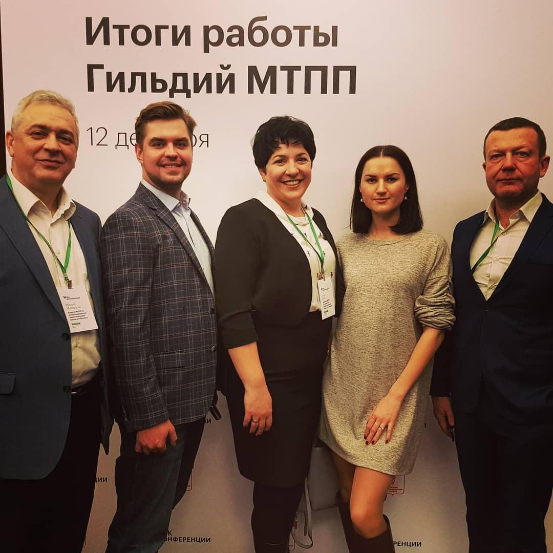 Собрание ведущих гильдий и комитетов МТПП для подведения итогов работы в 2018 году