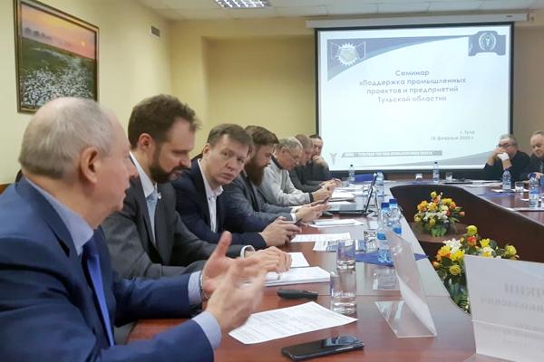ТПП России совместно с Комитетом МТПП по развитию инвестсреды для бизнеса и ФРП проконсультировали тульские промышленные предприятия по вопросам льготного финансирования проектов